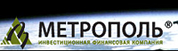 Metropol Investment and Financial Company